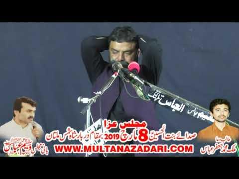 Zakir Najam Ul Hassan Notak I 8 March 2019 I Jalsa Zakir Qazi Waseem Abbas