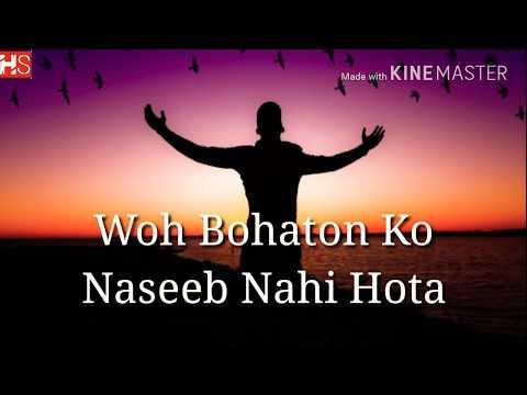 Best Words For Shayari || Sad Shayari With Lyrics || For Whatsapp Status ||