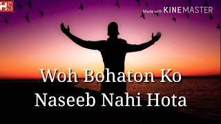 Best Words For Shayari || Sad Shayari With Lyrics || For Whatsapp Status ||