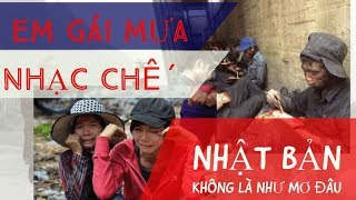 🔰 Em gái mưa Nhạc Chế Nhạc Bản không như là mơ đâu-Hương Tràm - Em Gái Mưa (Official MV)