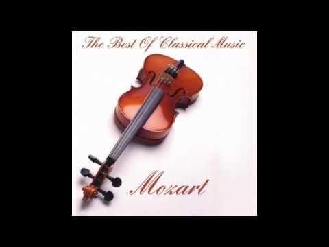 Моцарт Вольфганг Амадей - Symphony No 40 In G Minor