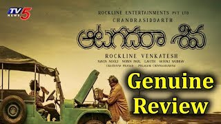 'Aatagadharaa Siva' Movie Genuine Review | Doddanna | Uday | Hyper Aadi