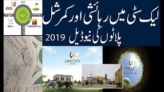 Lake City New Deal Residential and Commercial