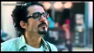 اعلان فيلم احمد حلمي الجديد [بلبل حيران] 2010