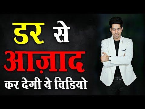 Secret to Victory : World's Best Motivational Video   Success Speech in Hindi thumbnail