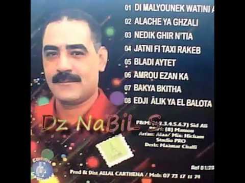 Cheb Azzedine - Di Melyounak Wa3tini Alfi - Album 2014 (éXcLu) [Raouf LanGou]