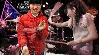 "SENRI KAWAGUCHI (川口千里) - ""Wupatki""のライブ映像を公開 新譜「SENRI KAWAGUCHI TRIANGLE LIVE IN YOKOHAMA 2017」DVD/Blu-ray収録曲 thm Music info Clip"