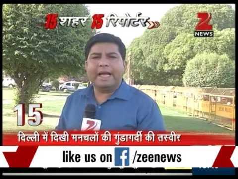 CM Raman Singh meets PM Modi on drought condition in Chhatisgarh