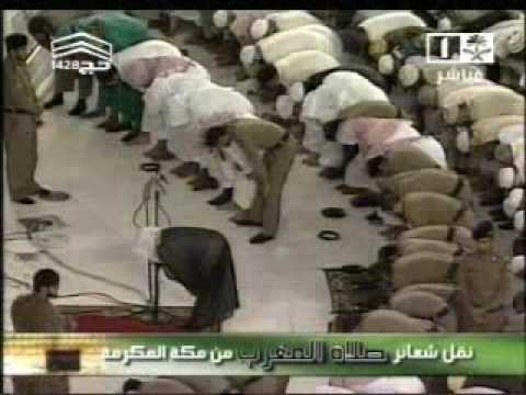 Magrib Prayer Sheikh Maahir--makkah Imam (eng Sub) video