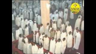 Kidasie Docmentary Film - Ethiopian Orthodox Tewahdo Church
