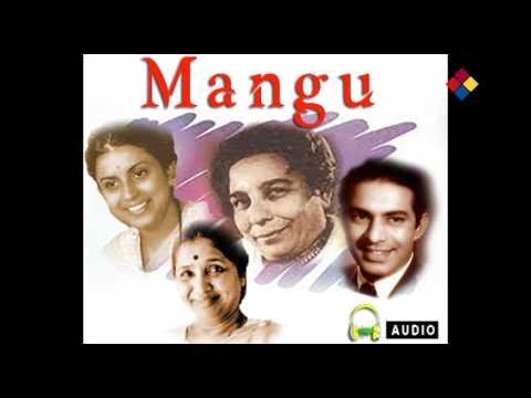 Koi Pukare Dhire Se Tujhe ... Mangu ... 1954 ... Singer ... Suman Kalyanpur.