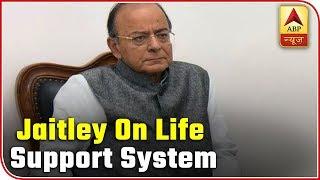 Political Top 20: Jaitley On Life Support, Nitish & Piyush Goyal Visit AIIMS   ABP News
