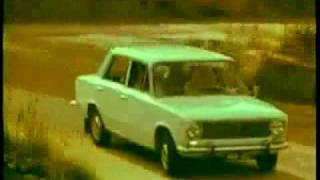 Lada Commercial