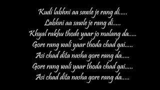 Rang saawla Aarsh Banipal LYRICS.