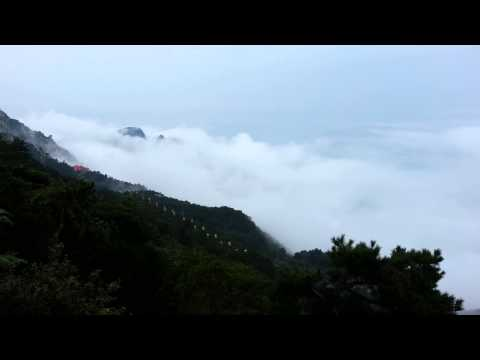 Lushan Jiangxi China       盧山雲海