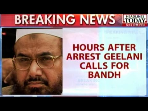 Separatist Leader Syed Ali Shah Geelani Calls For Bandh