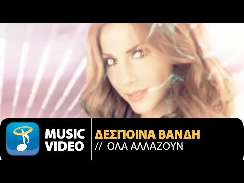 Δέσποινα Βανδή - Όλα Αλλάζουν | Despina Vandi-Ola Allazoun | Official Video Clip HD klip izle