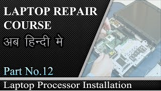Laptop Repair Course in Hindi Part  - 12