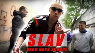Hard Bass School - Slav (Official Video Clip)
