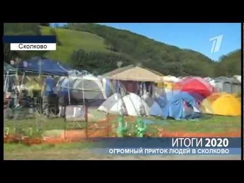 Новости на Первом канале Россия 2020 | danilidi.ru