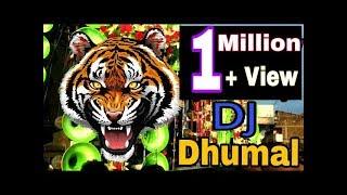 Best Latest Tiger Dhun-Dj Dhumal Mix 2018- HQ || Dj Aasif Sk Official