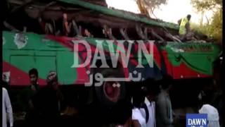 Buses collide in Rahim Yar Khan