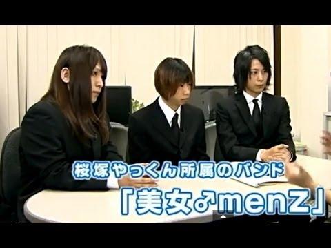 桜塚やっくんの画像 p1_29