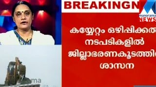 CM Pinarayi slams anti-eviction team for demolishing cross in Munnar  | Manorama News