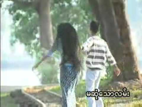 Myanmar Song Pk Mdw.mp4 video