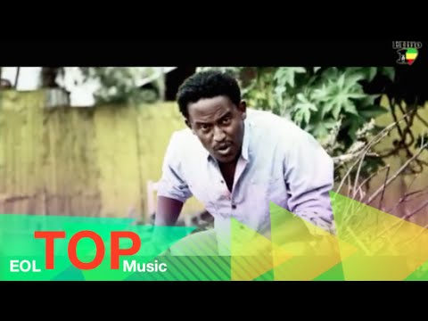 Ethiopian Amharic Music Abel Mulketa -- Leb Be 40 Amet