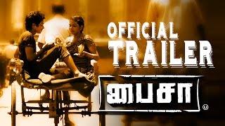 Paisa Offical Trailer   New Tamil Movie   Sriram   Trend Music