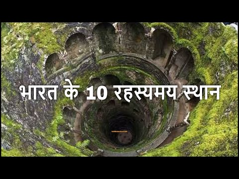 Top 10 Mysterious Places In India You Won't Believe Existed