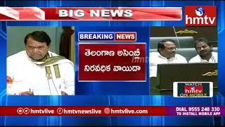 CM KCR Speech On Loan Waiver And IKP Employees Regularisation | hmtv
