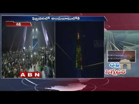Arvind Kejriwal Inaugurates Signature Bridge at Delhi | ABN Telugu