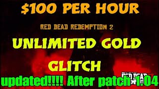 Gold Glitch After Update 1.04 MORE THEN BEFORE *EASY*  RED DEAD REDEMPTION 2 ONLINE MONEY GLITCH