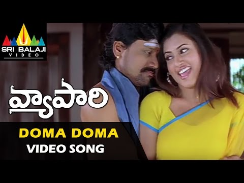 Doma Doma Donga Doma Video Song - Vyapari Movie (s.j Surya, Tamanna) video