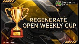Турнир по StarCraft II: Legacy of the Void (Lotv) (17.11.2018) ReG cup #53