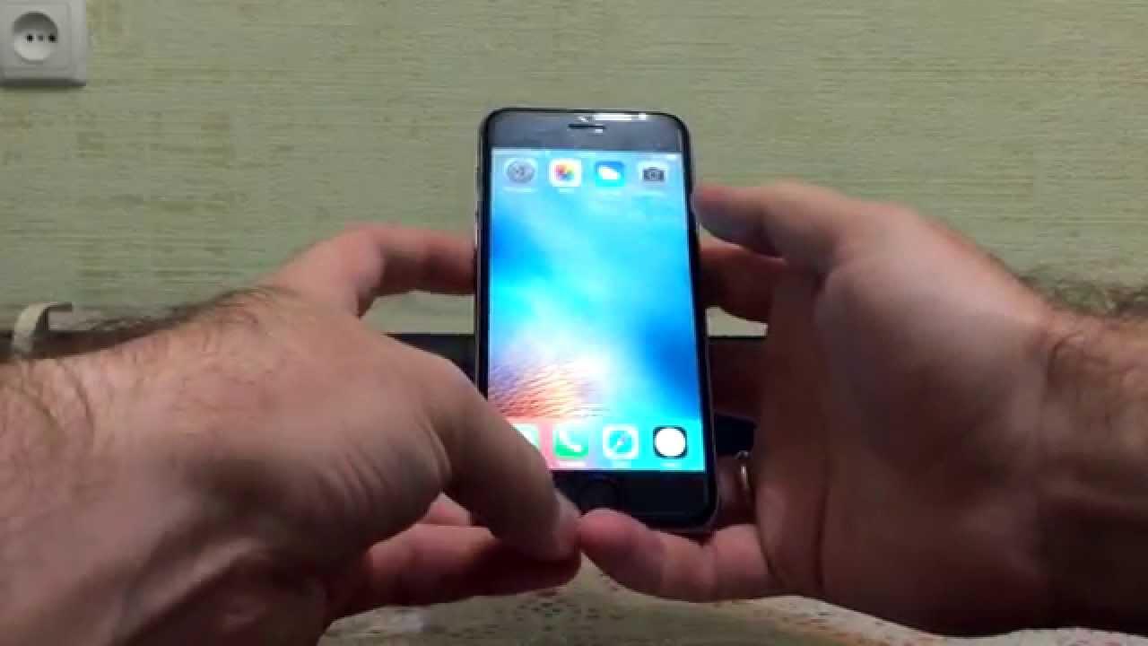 Как сделать принтскрин на айфон 6s