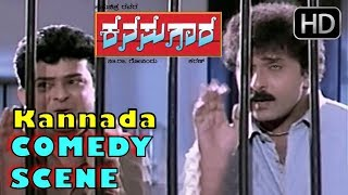 Kannada Comedy Scenes | Crazy star and Manya Ramesh gets caught comedy | Kanasugara Movie | Prema