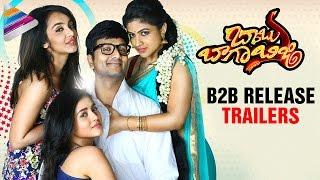 Babu Baga Busy B2B Release Trailers | Srinivas Avasarala | Sreemukhi | Tejaswi Madivada | Mishti