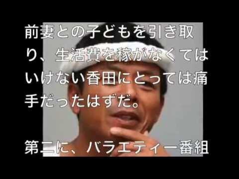 香田晋の画像 p1_22