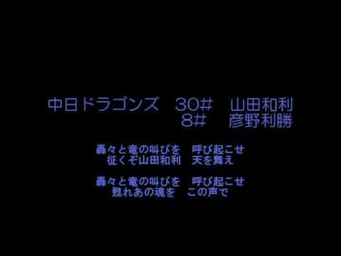 山田和利の画像 p1_17