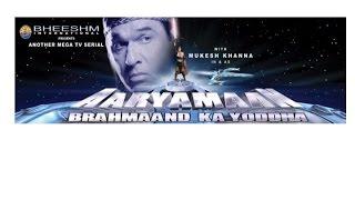 Aaryamaan Episode 14