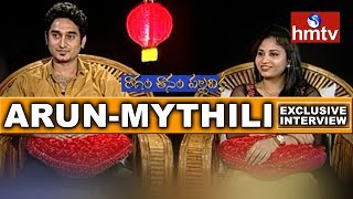 Singer Arun Kaundinya and His Wife Mythili Special Interview | Raagam Taanam Pallavi | hmtv News