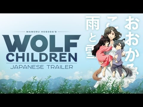 Wolf Children Official Trailer (English subtitles)