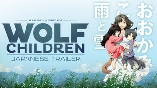The Wolf Children Ame and Yuki - Wolf Children Official Trailer (English subtitles)