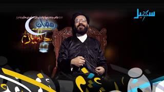 إعلان برنامج ( غاغة ) الموسم الثاني مع الفنان محمد الأضرعي والفنان علي الحجوري والمبدع زكريا الربع