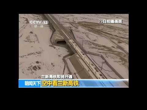 Aerial footage:Lanzhou-Urumqi high speed train run in Gansu Province