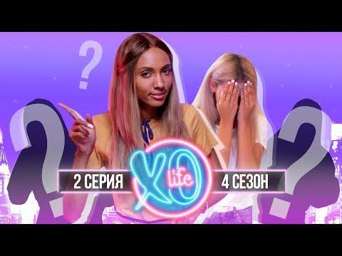 МЫ ИХ ВЫГНАЛИ / ЗАКРЫВАЕМ ШОУ? / 4 сезон 2 серия
