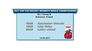 Казахстан : Словакия